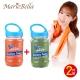 Marie Bella急速涼感雙色酷涼巾_超值兩件組 涼感巾 (亮橙*1+螢光綠*1) product thumbnail 1