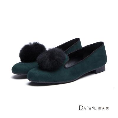 達芙妮DAPHNE-平底鞋-毛球裝飾絨布樂福鞋-綠8H