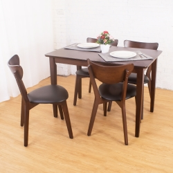 Bernice-莫比實木餐桌椅組(一桌四椅)-110x70x75cm