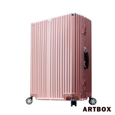 ARTBOX 英倫復古-29吋PC鏡面鋁框行李箱(玫瑰金)