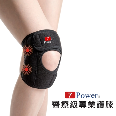 7Power-醫療級專業護膝1入(尺寸任選)
