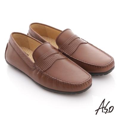 A.S.O 樂活休閒 壓紋牛皮縫線包仔鞋 茶色