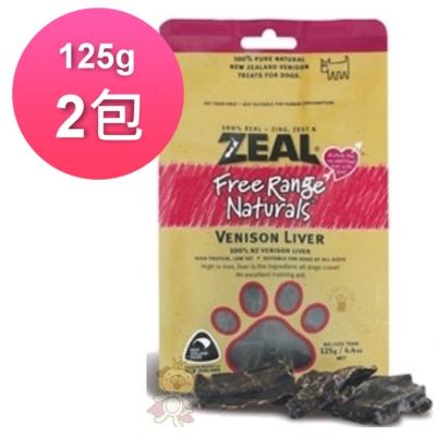 岦歐ZEAL紐西蘭天然寵物食品 鹿肝 125g (2包)