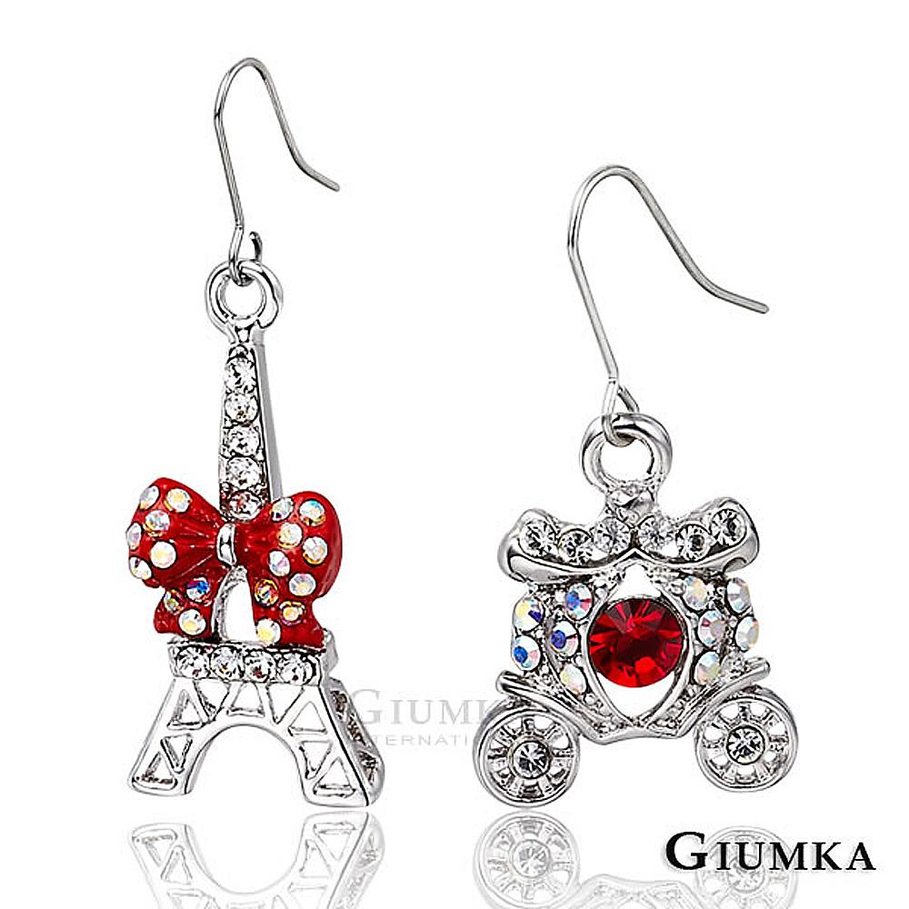 GIUMKA 漫遊艾菲爾鐵塔耳環