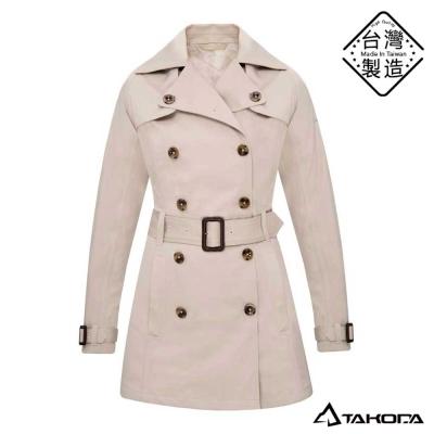 TAKODA彈性防潑水透氣防風 經典女款風衣外套 (卡其色)