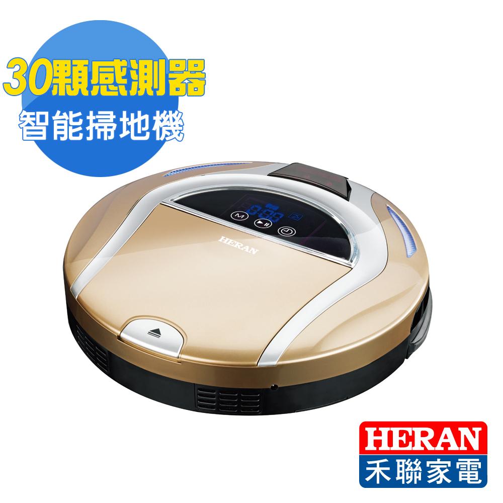 HERAN禾聯雙核心智能掃地機器人HVR-101E3福利品