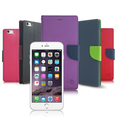 FOCUSS iphone 6 /6s 期待雙搭支架側翻皮套