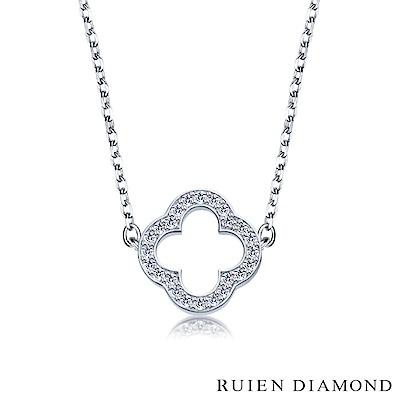RUIEN DIAMOND 輕珠寶系列7分 14K金鑽石項鍊