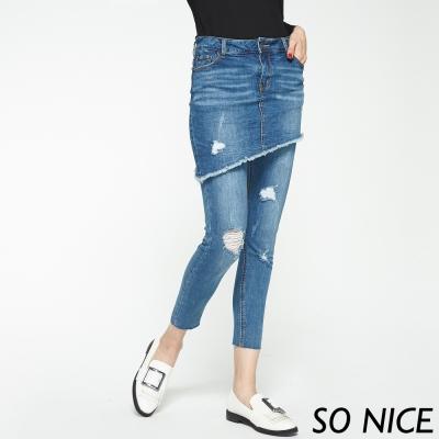 SO NICE時尚假兩件牛仔裙褲-動態show