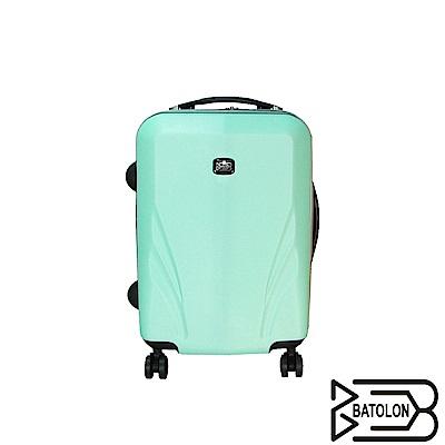 BATOLON寶龍 21吋 天使之翼ABS輕硬殼箱/旅行箱/行李箱