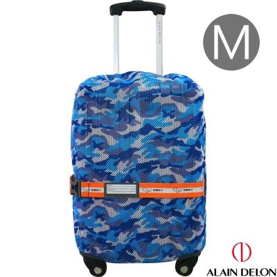 ALAIN DELON 彈性網狀旅行箱保護套M(迷藍)