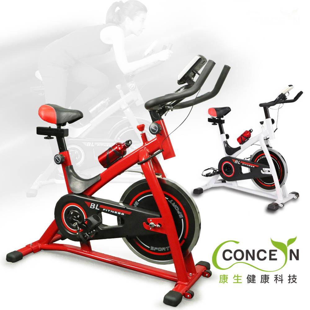 Concern康生 歐美重型極速豪華飛輪健身車 CON-FE511