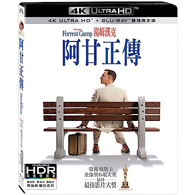 阿甘正傳 UHD+BD 雙碟限定版 藍光  BD