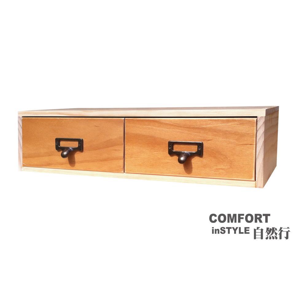 CiS自然行實木家具 收納盒-分類-中框M款+2抽屜(溫暖柚木色)