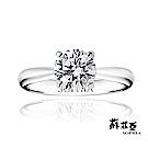 蘇菲亞 SOPHIA - 簡約四爪1.00克拉FSI1鑽石戒指