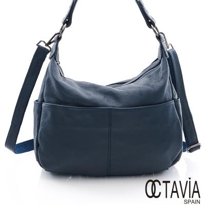 OCTAVIA 真皮 - 藍色傳說 頭層牛皮雙層手提肩斜三用包 - 海藍