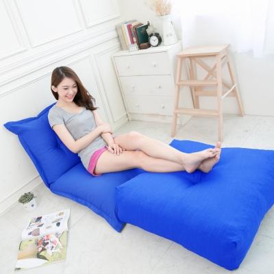 凱蕾絲帝-航空母鑑圓滿和室椅+坐墊組(藍)