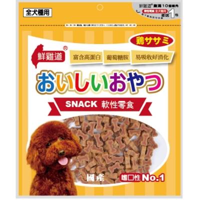 鮮雞道 迷你潔牙點心 (牛肉+雞肉) 200g【FCS-013】