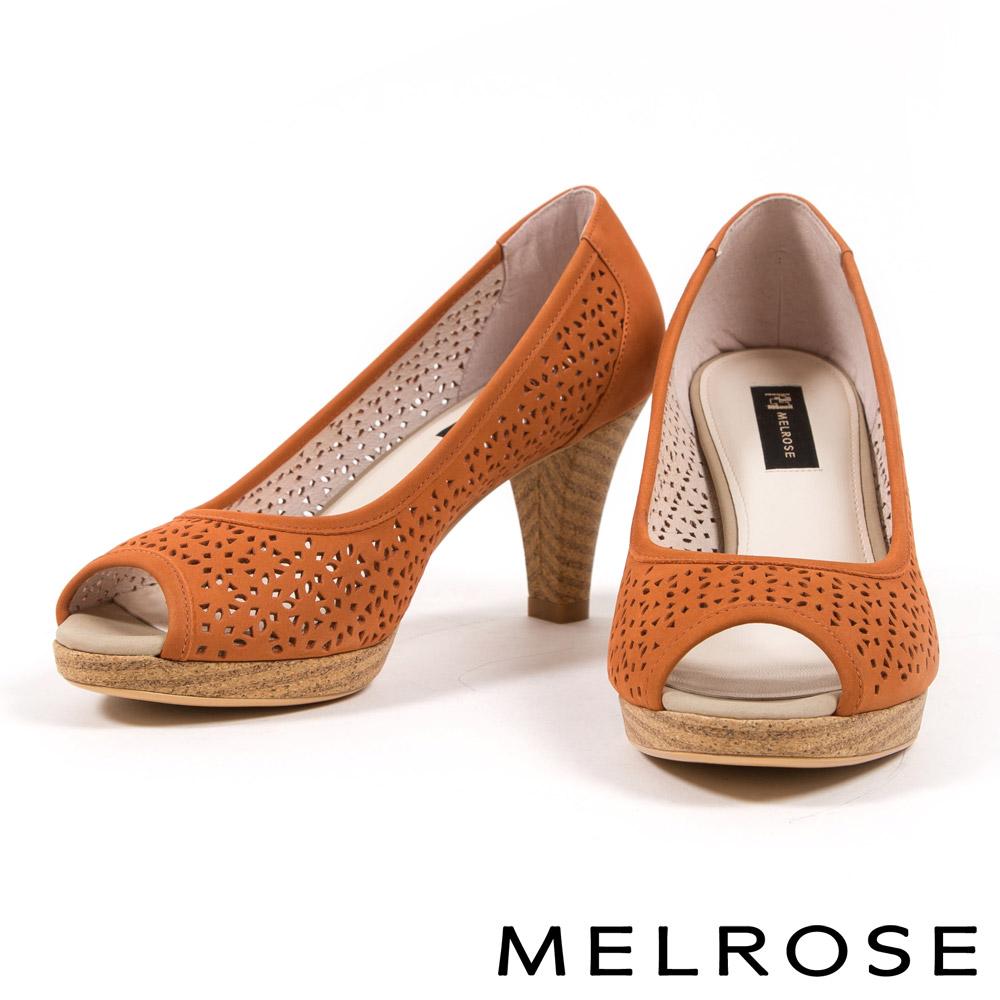 高跟鞋 MELROSE 細緻雕花打洞造型牛皮魚口高跟鞋-桔