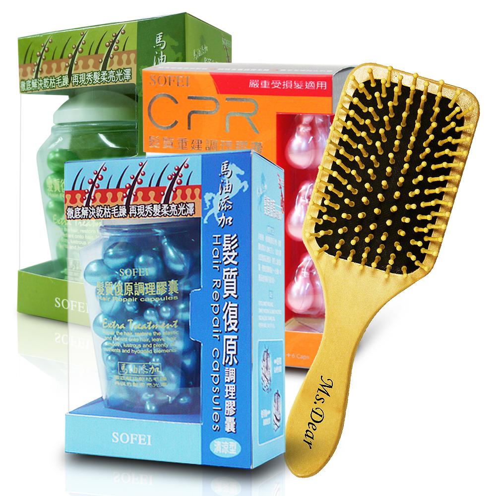 舒妃SOFEI-好評加碼熱賣組(髮類膠囊任3入+健康木質梳)