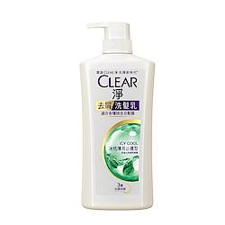 CLEAR淨│女士去屑洗髮乳 冰恬薄荷止癢型 750g