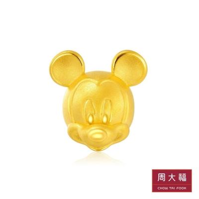 周大福 迪士尼經典系列 歡樂米奇黃金路路通串飾/串珠