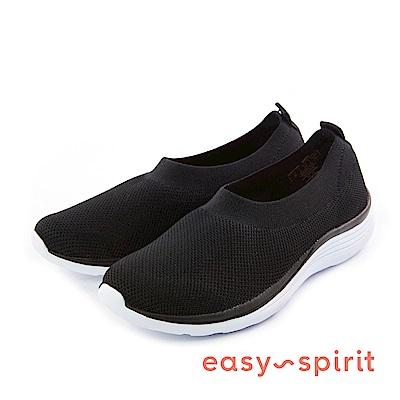 Easy Spirit--簡約輕盈彈性套穿式休閒走路鞋-質感黑