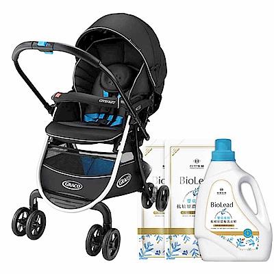 Graco 豪華休旅雙向嬰幼兒手推車CITINEXT CTS (3色任選)