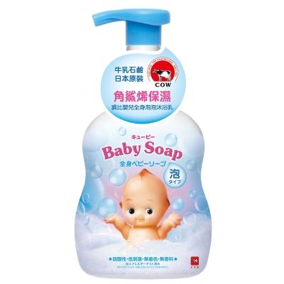 牛乳石鹼裘比嬰兒沐浴乳400ML