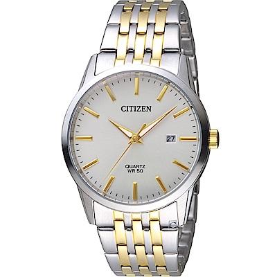 CITIZEN星辰極簡主義時尚腕錶(BI5006-81P)-39mm/銀色x金色
