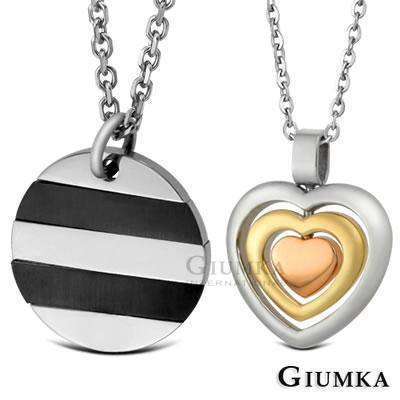 GIUMKA白鋼情侶對鍊 舞動真愛一對價格