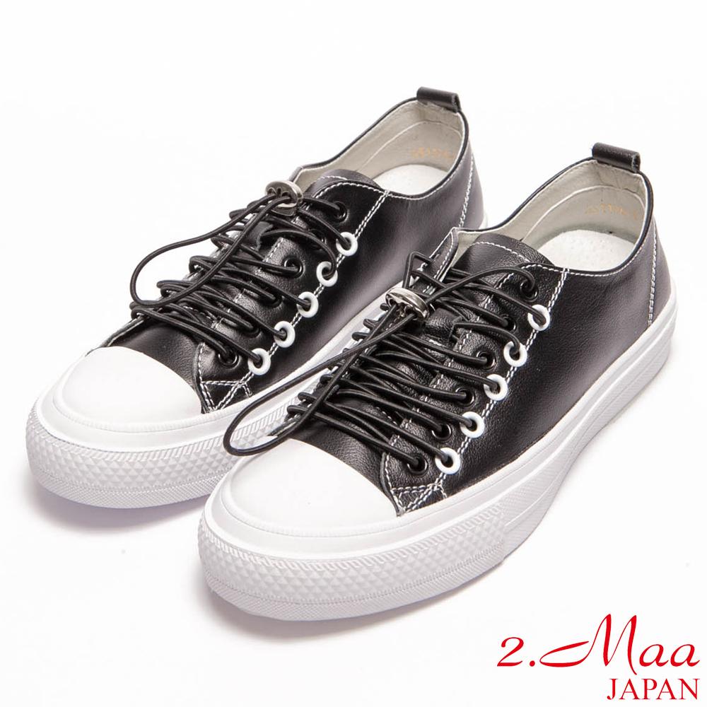 2.Maa-全真皮-率性鬆緊束帶休閒鞋-黑