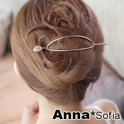 【3件5折】AnnaSofia 銀色橢鏤 髮夾髮簪盤髮簪(銀系)