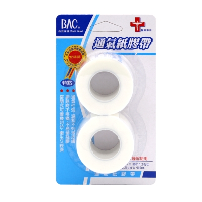 喬領BAC倍爾康 透氣膠帶(未滅菌)x 2 入-透明