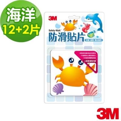 3M 魔利浴室專用防滑貼片(海洋/12+2片裝)
