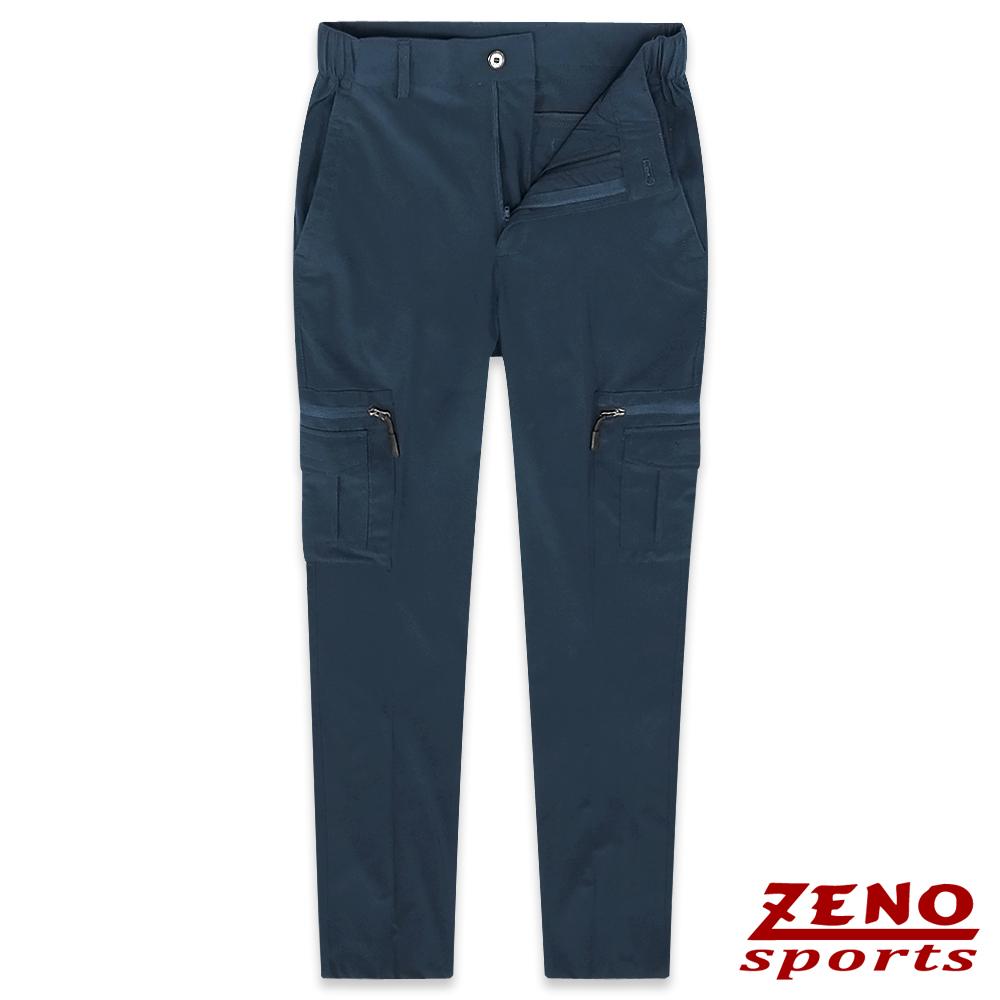 ZENO 吸濕速乾彈性戶外機能長褲‧深藍M-3XL