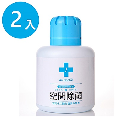 AirDoctor 空氣除菌極淨瓶 2 入