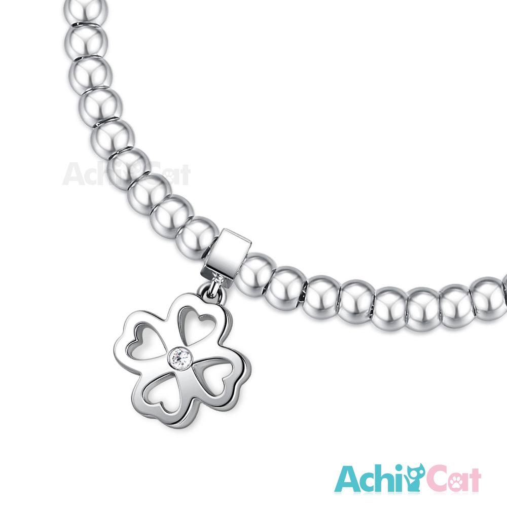 AchiCat 珠寶白鋼手鍊 點滴情懷 小幸運草