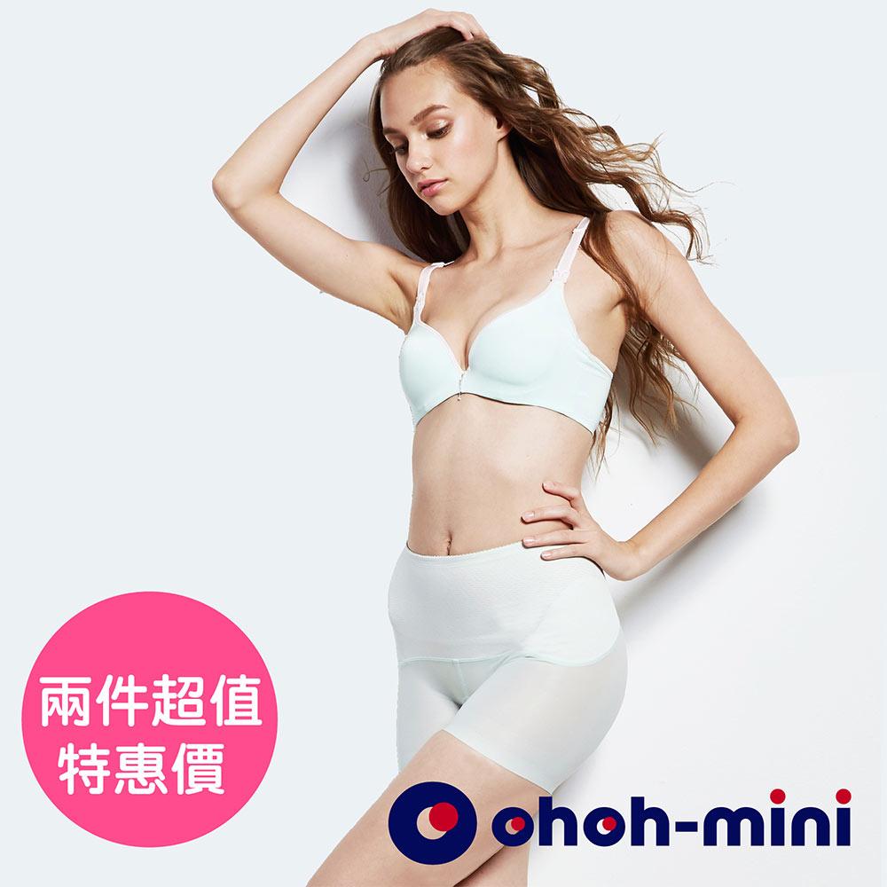 【ohoh-mini 孕婦裝】產後輕機能塑束褲(2件組)