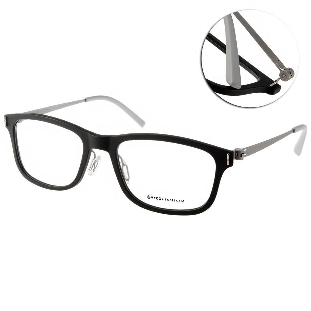 VYCOZ眼鏡 極簡創新/黑-銀#LONGLY BLKGRY