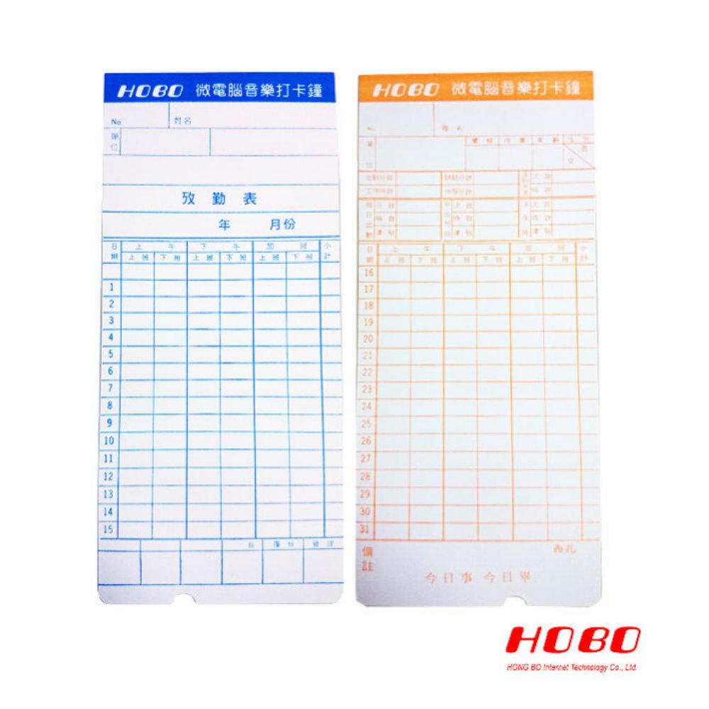 微電腦打卡鐘專用考勤卡標準六格(大卡)-3包入(300張)