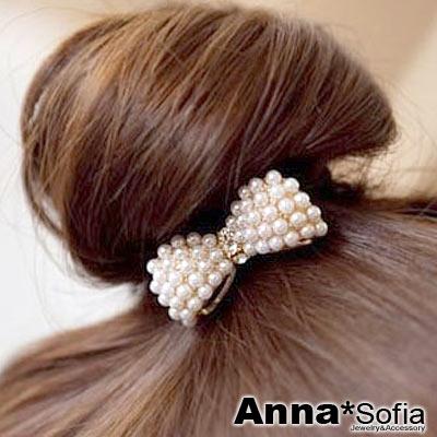 AnnaSofia 珠彩小巧結 小髮束