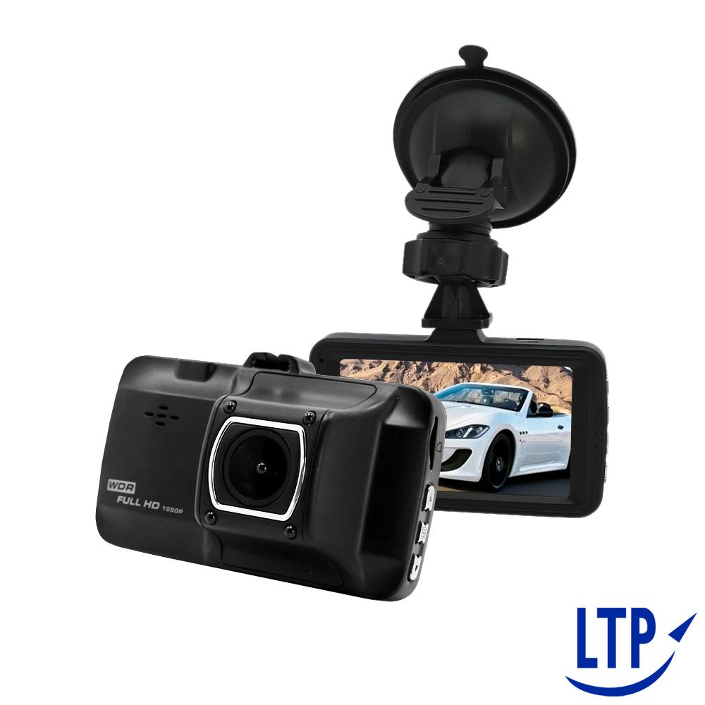 LTP 3.0吋 WDR 1080P高畫質行車記錄器 @ Y!購物