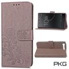 PKG SONY Xperia XZ Premium 皮套-側翻磁扣-精緻灰
