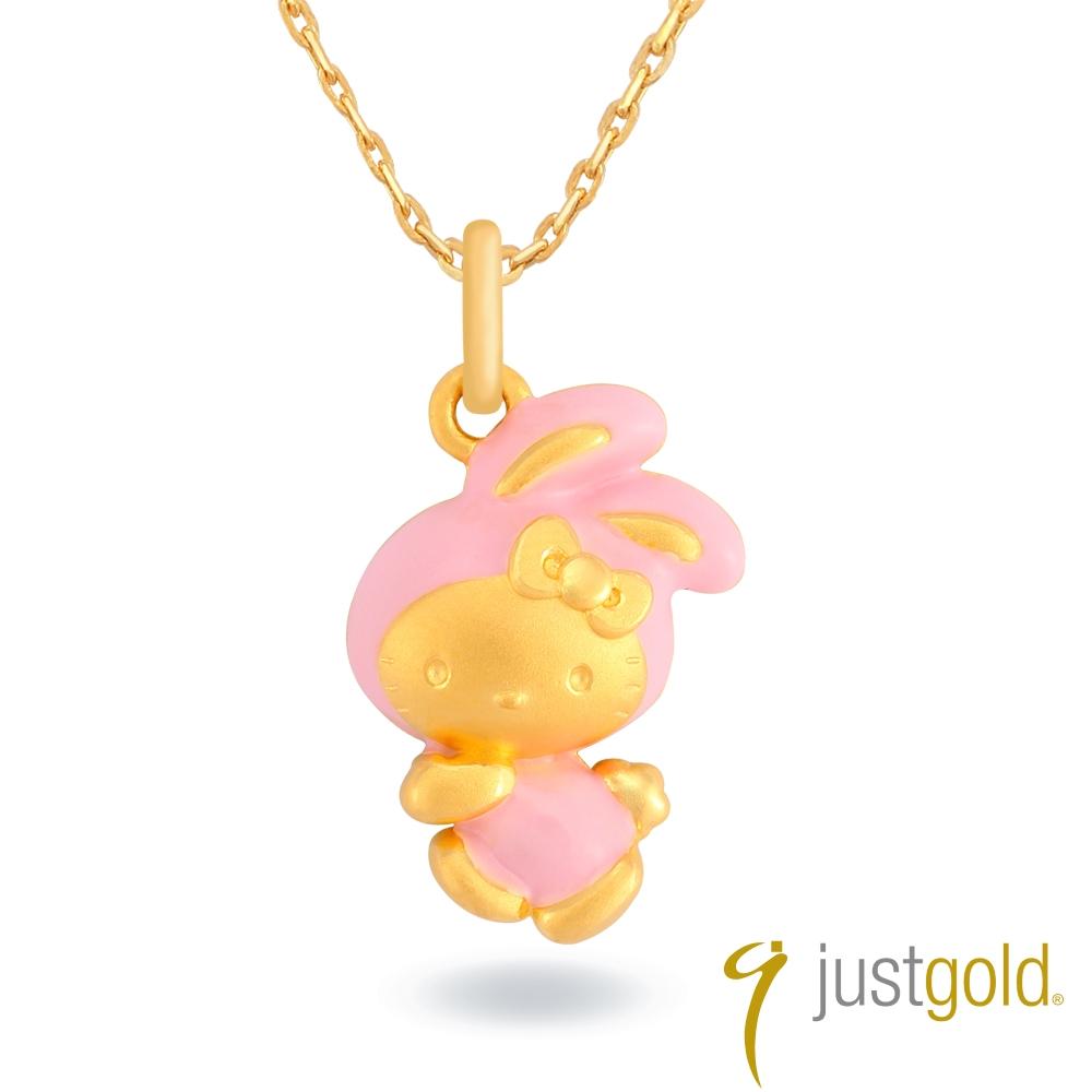 鎮金店Just Gold 黃金吊墜 Kitty百變Cutie十二生肖(兔)