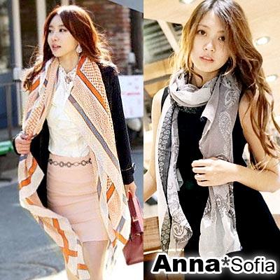 AnnaSoia-柔美絲巾-加大加寬圍巾-任選2件