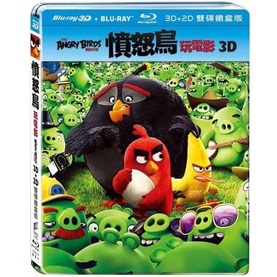 憤怒鳥玩電影 3D+2D 雙碟鐵盒版  藍光 BD