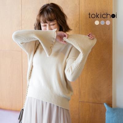 東京著衣 多色氣質女孩喇叭袖針織上衣(共三色)