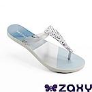 Zaxy 巴西 女 清新璀璨夾腳拖鞋-天空藍