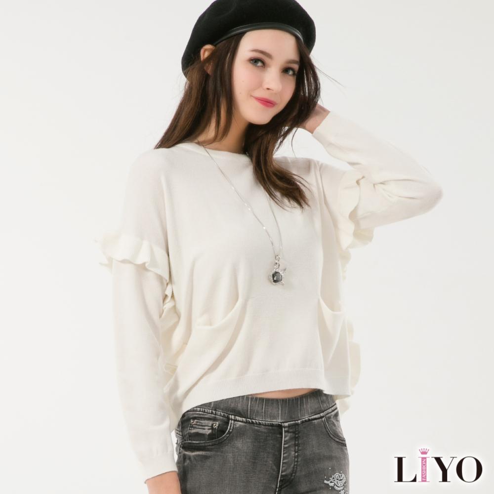 LIYO理優荷葉袖口袋寬鬆上衣(白)